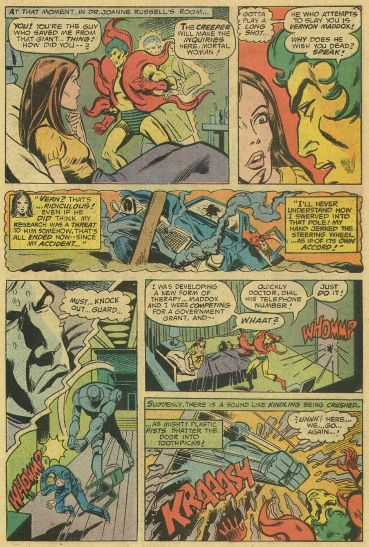Read online Adventure Comics (1938) comic -  Issue #446 - 31