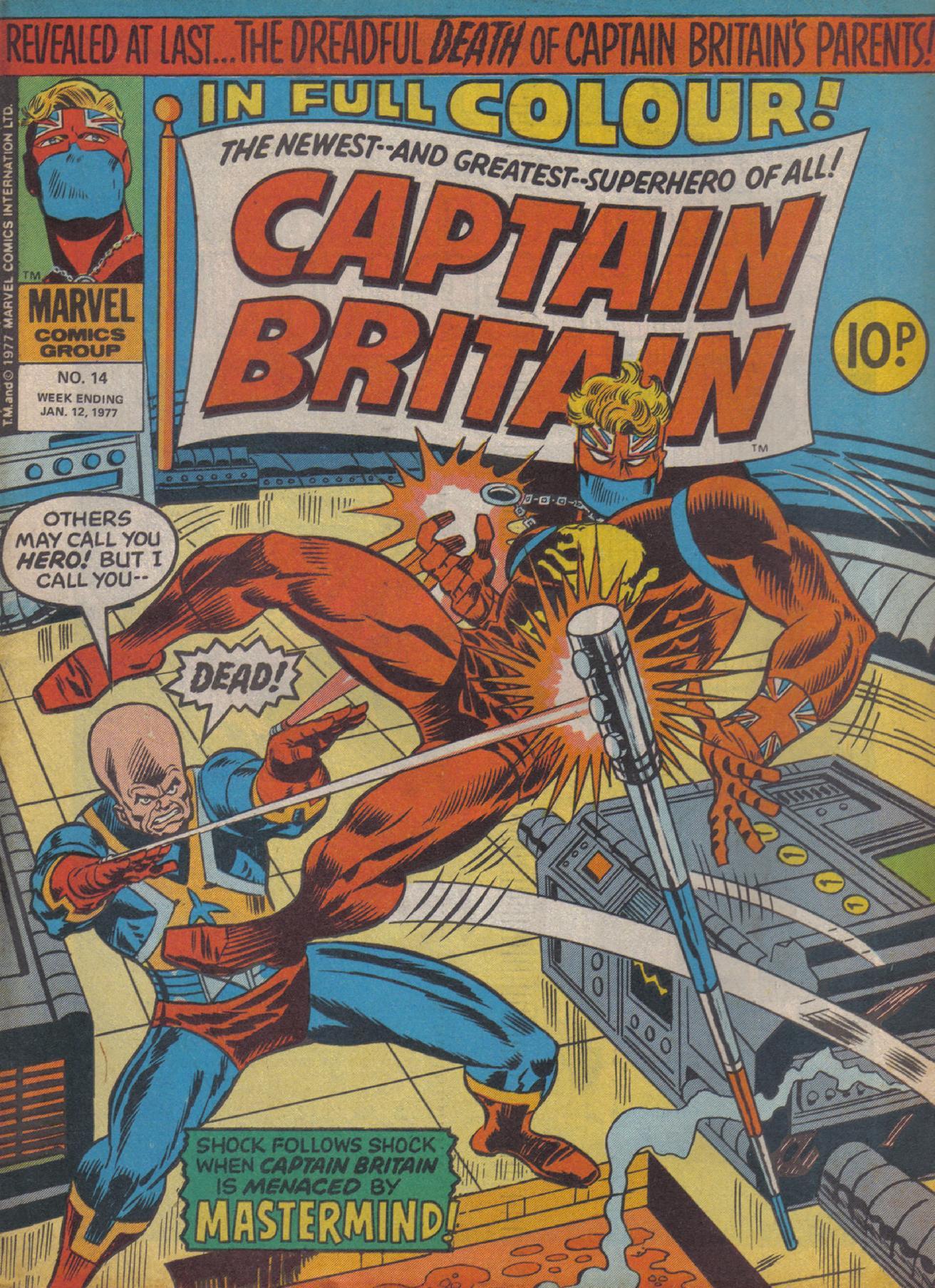 Captain Britain (1976) 14 Page 1