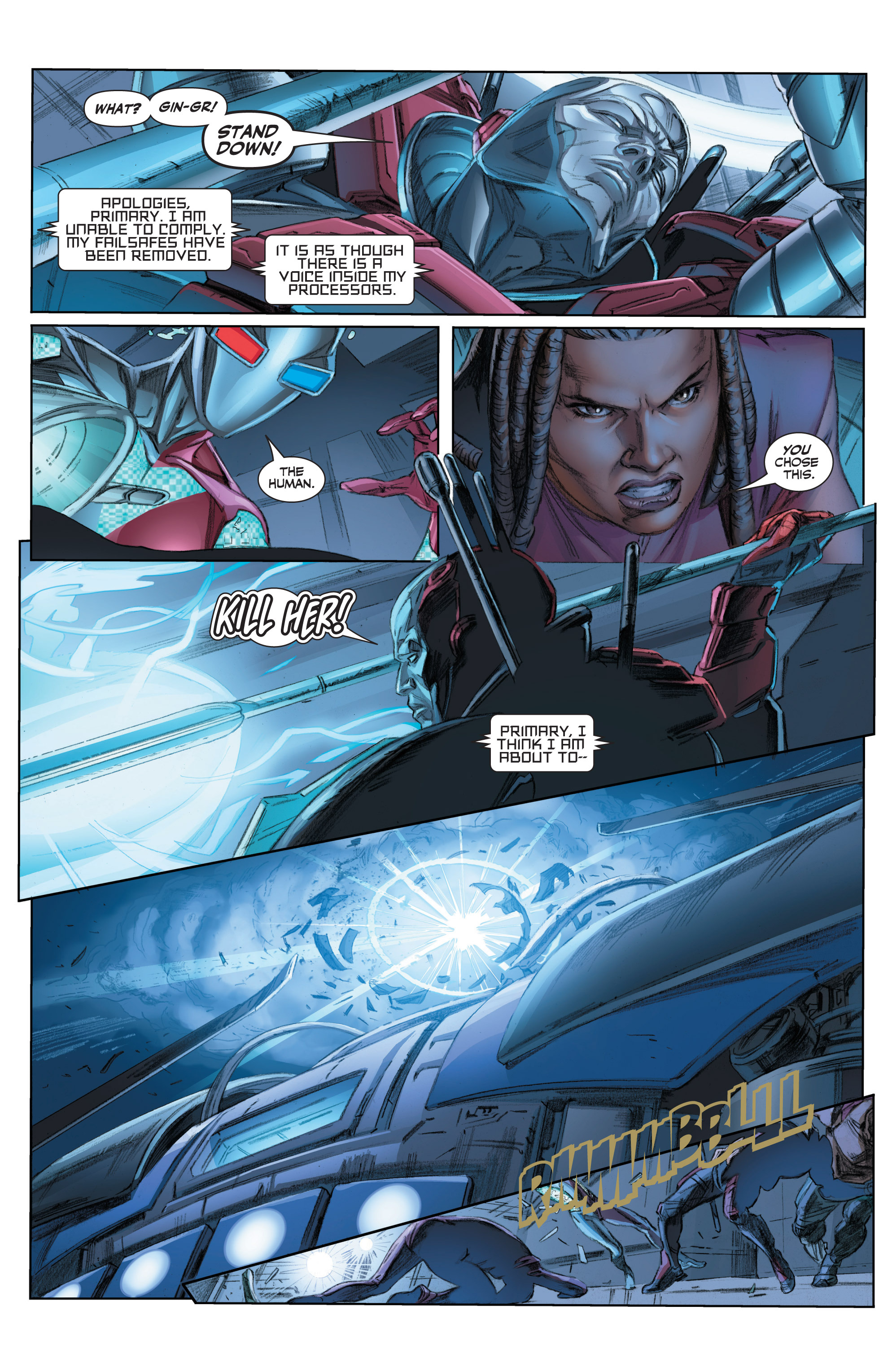 Read online Armor Hunters comic -  Issue #3 - 15