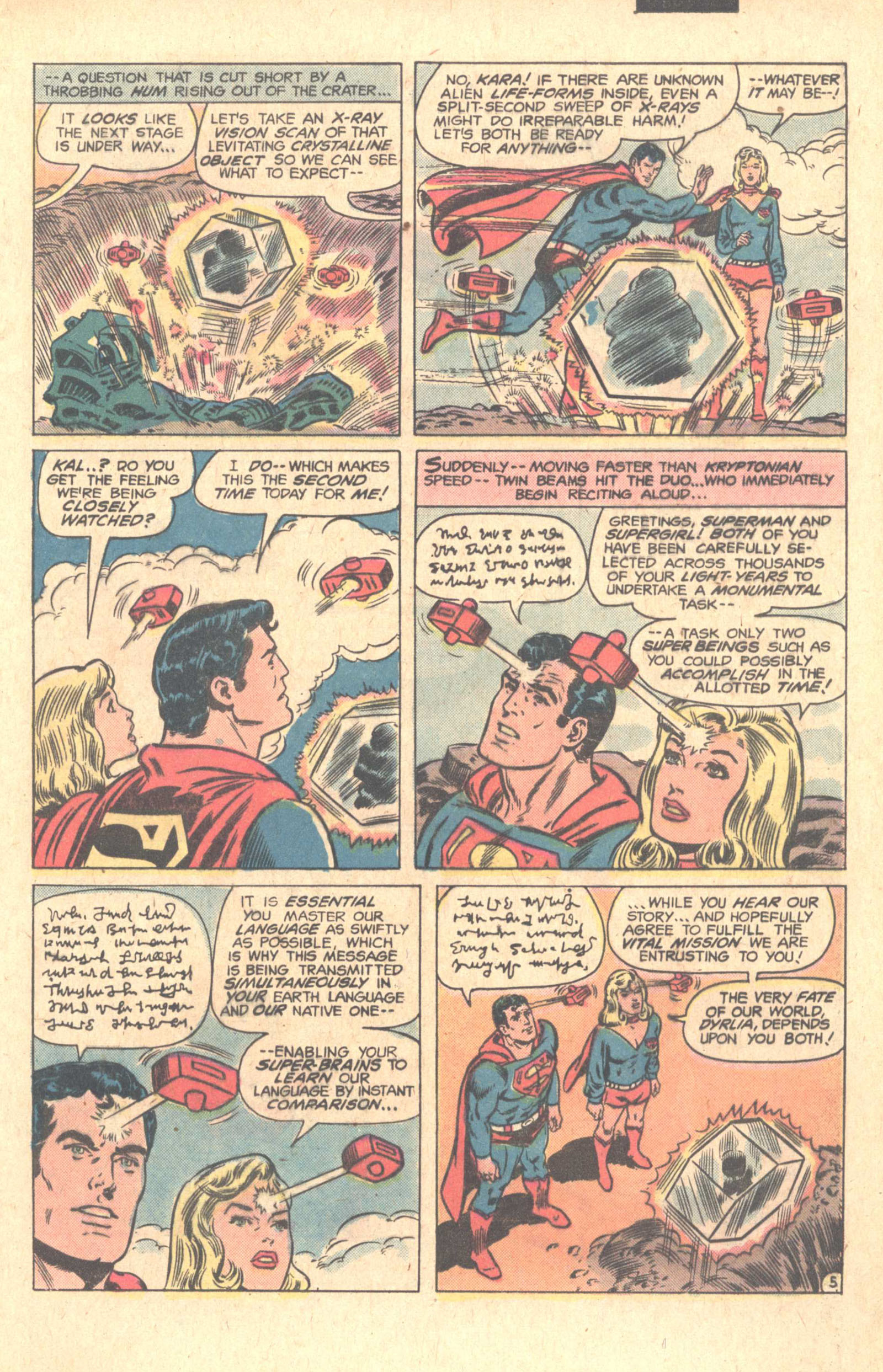 Read online Action Comics (1938) comic -  Issue #502 - 9
