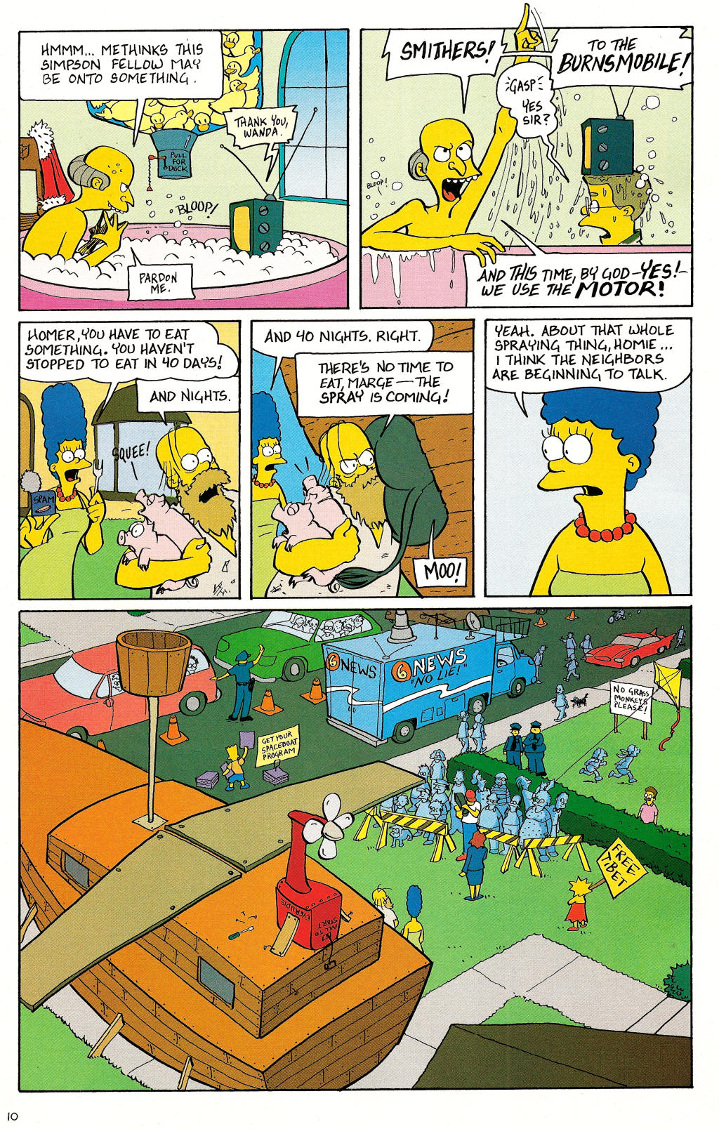 Read online Treehouse of Horror comic -  Issue #12 - 12