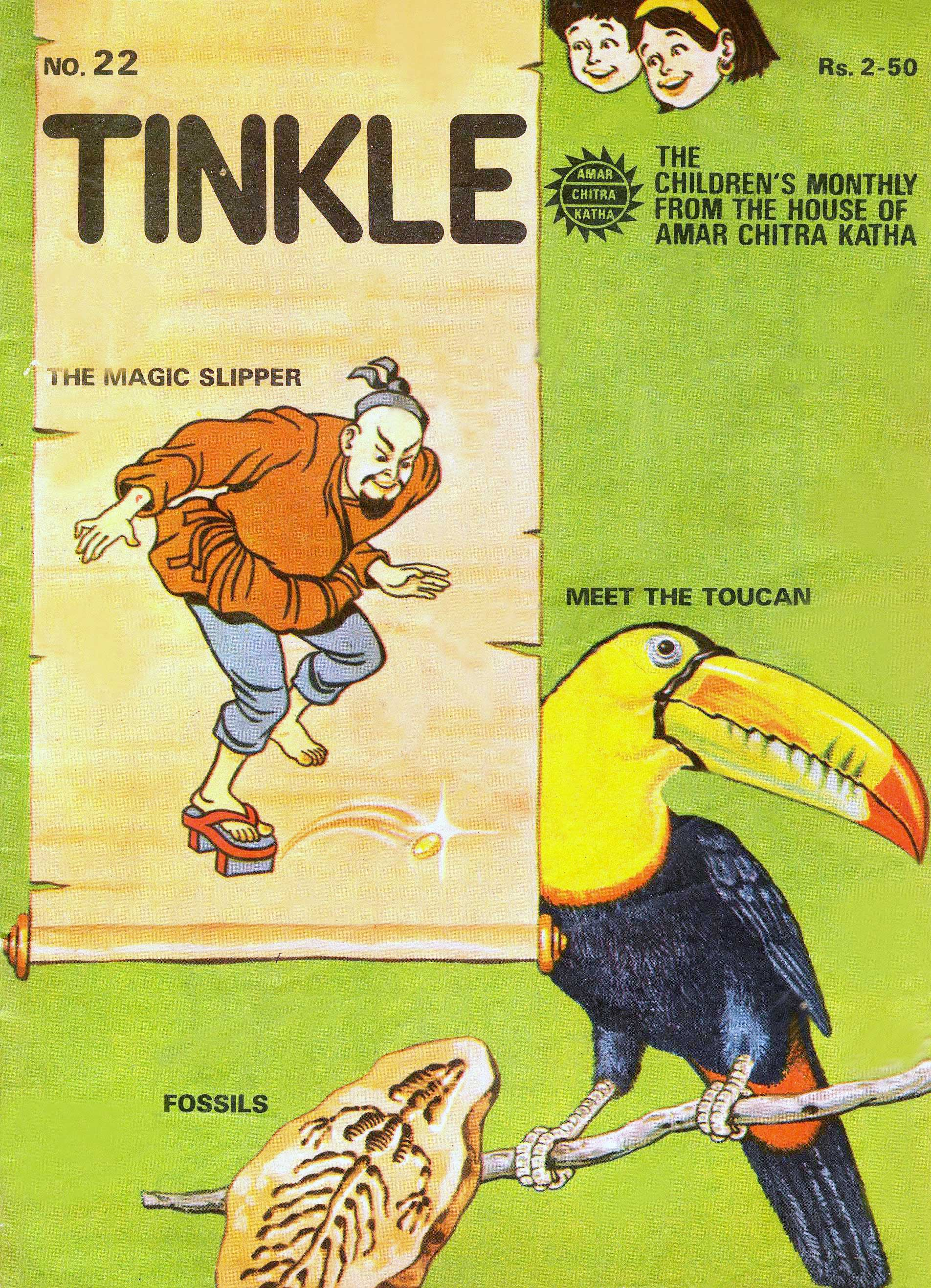 Tinkle 22 Page 1