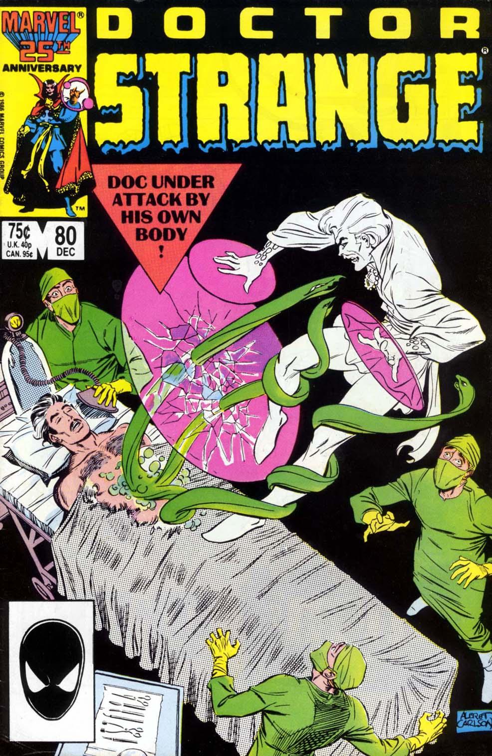Doctor Strange (1974) 80 Page 1