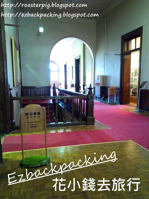北海道廳舊本廳舍內部