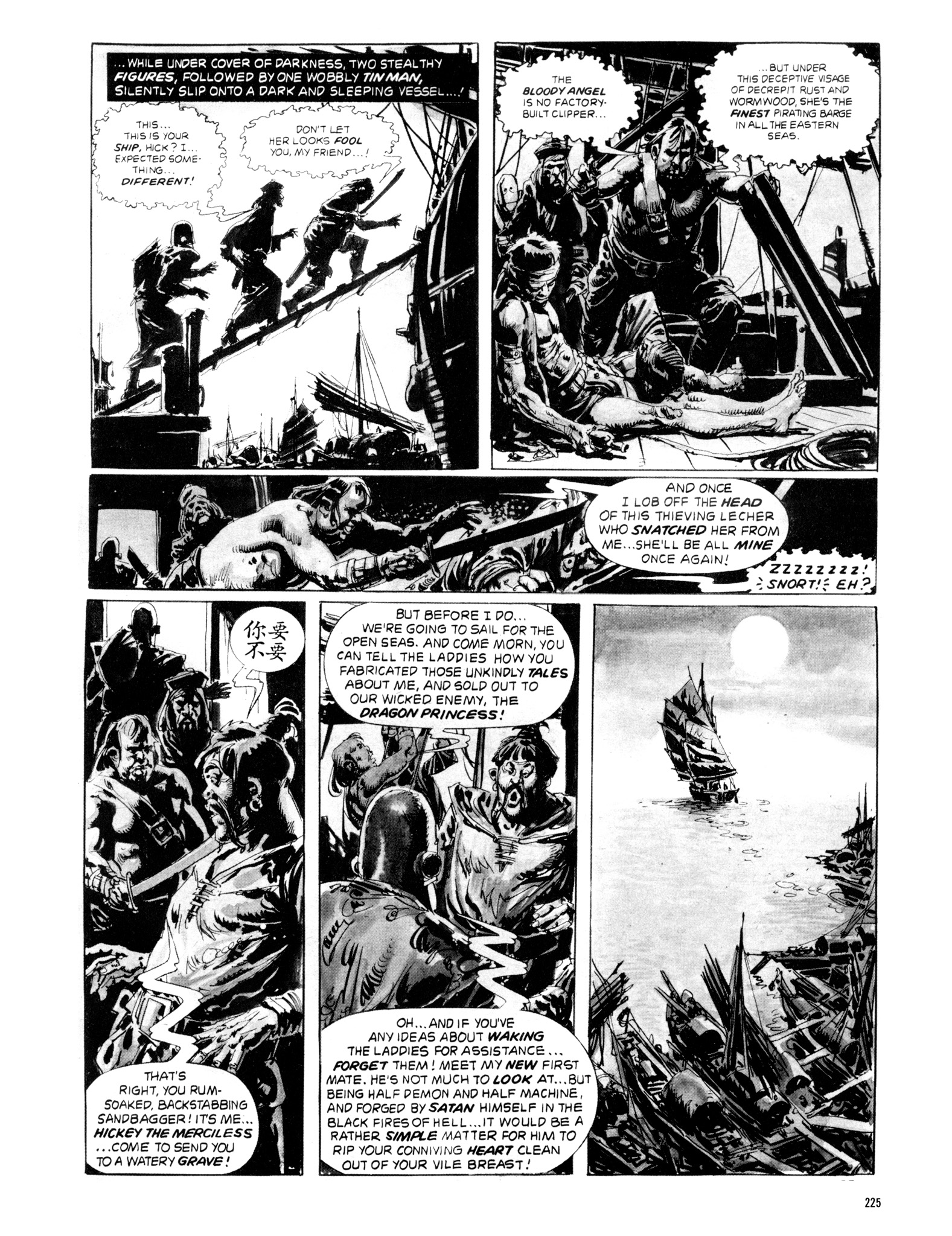 Read online Eerie Archives comic -  Issue # TPB 20 - 225
