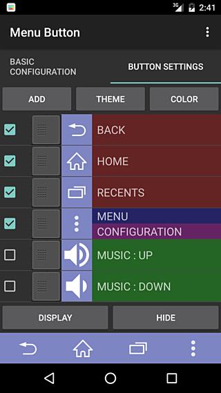 menu-button-no-root-screenshot-3