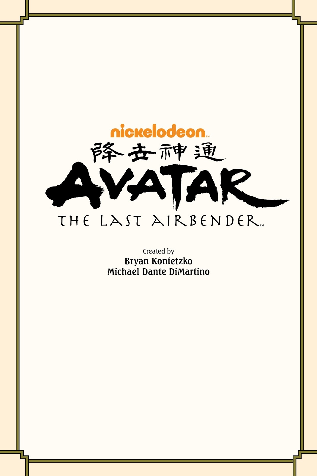 Nickelodeon Avatar: The Last Airbender - North and South issue 3 - Page 2