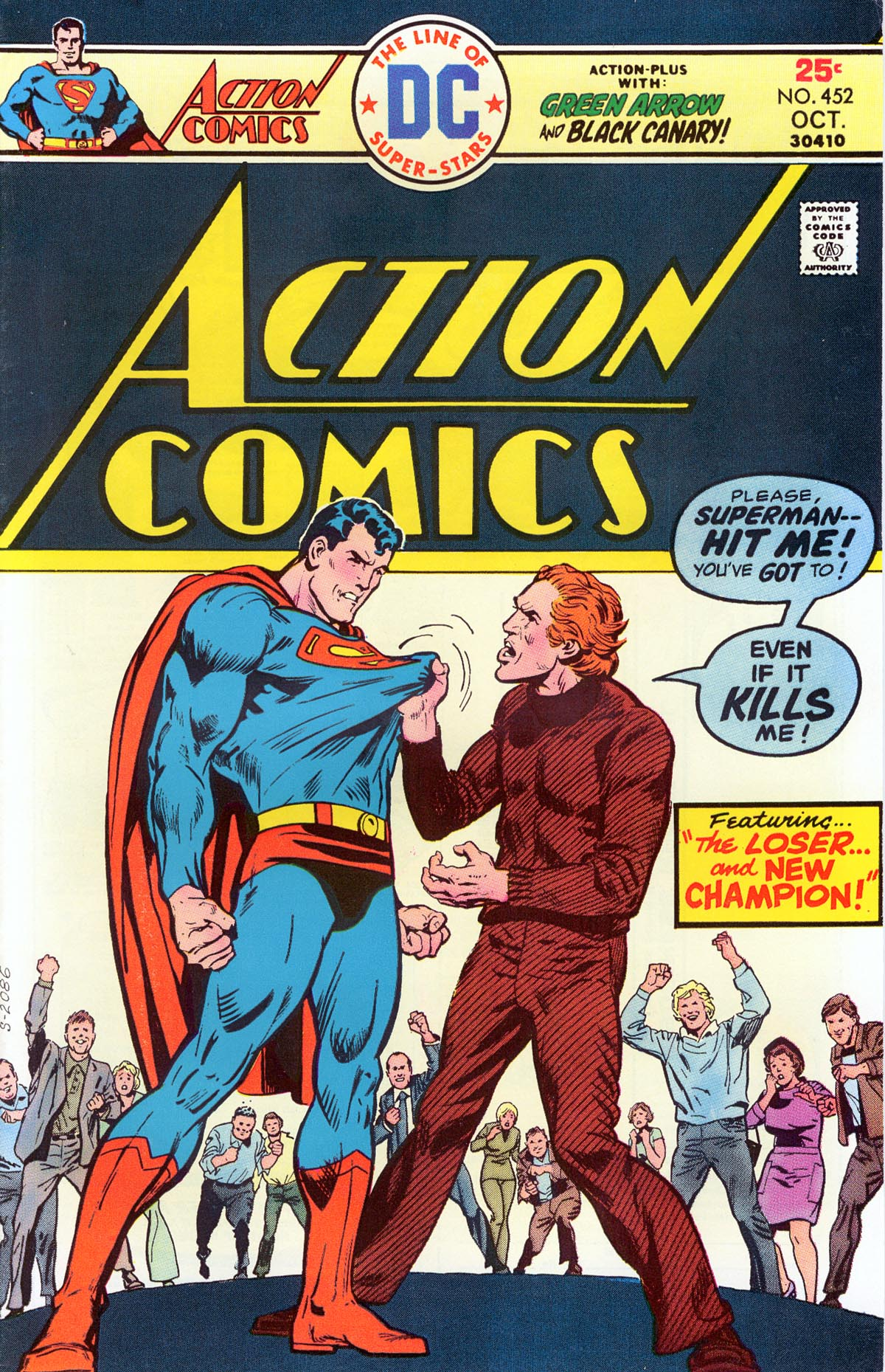 Action Comics (1938) 452 Page 0