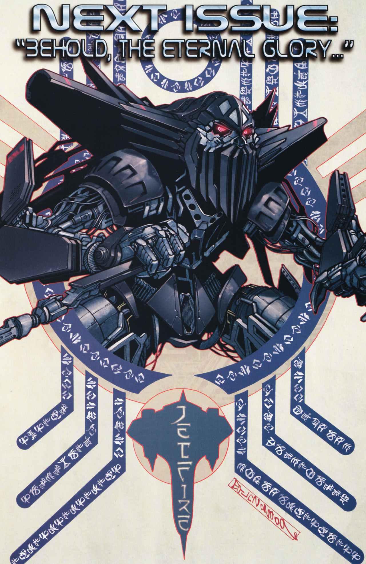 Read online Transformers: Tales of The Fallen comic -  Issue #2 - 24