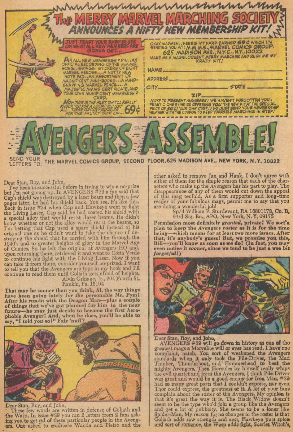 The Avengers (1963) 43 Page 31