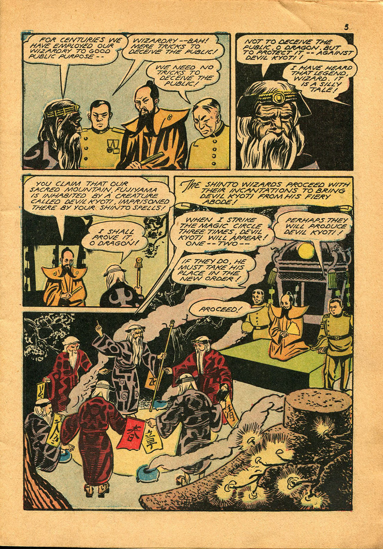 Read online Shadow Comics comic -  Issue #23 - 5