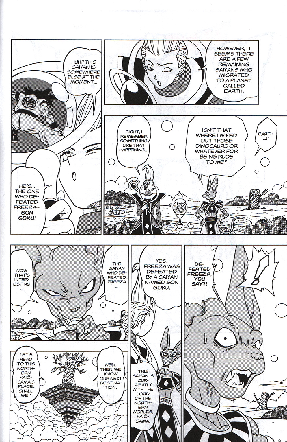 Read online Free Comic Book Day 2017 comic -  Issue # Dragon Ball Super - 5