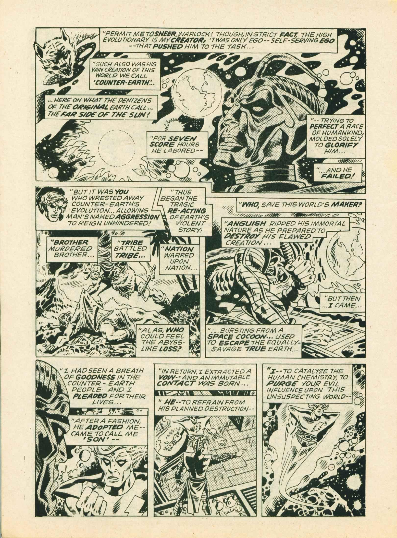 Read online Future Tense comic -  Issue #13 - 30