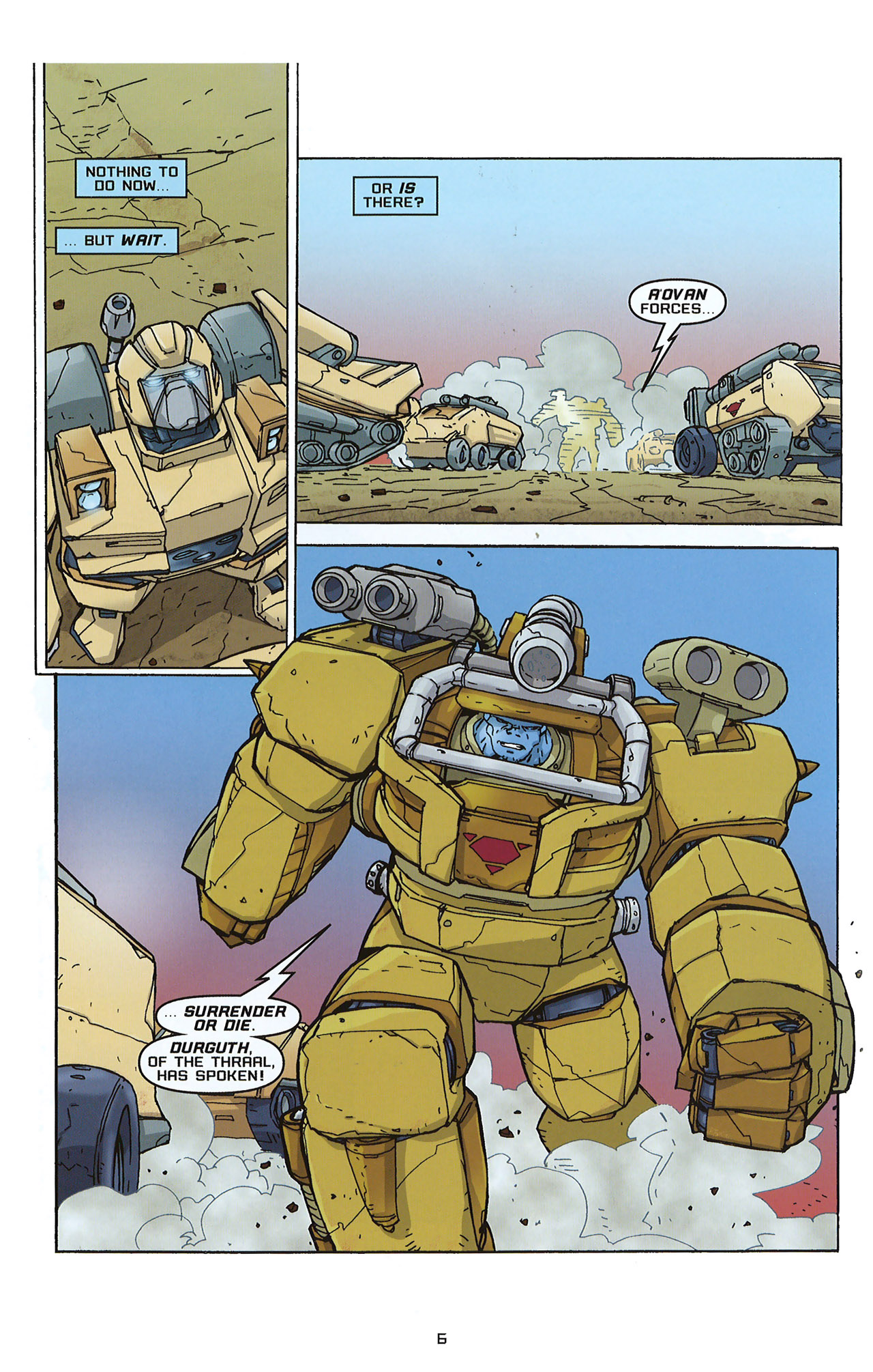 Read online Transformers: Saga of the Allspark comic -  Issue #2 - 9