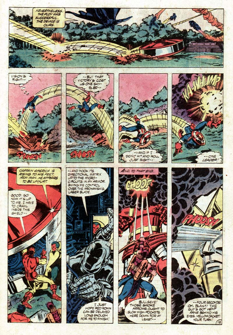 The Avengers (1963) 199 Page 12