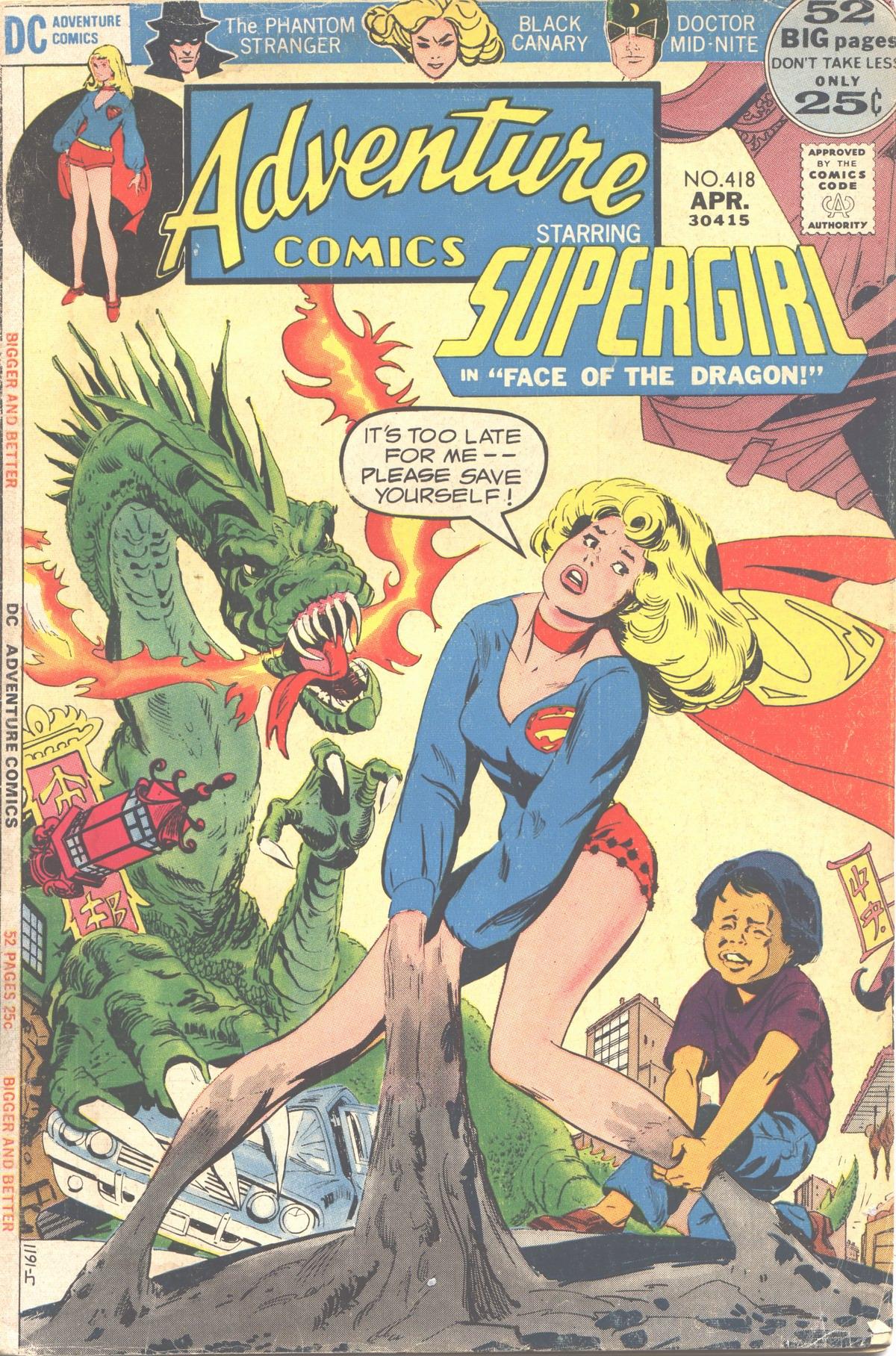 Read online Adventure Comics (1938) comic -  Issue #418 - 1