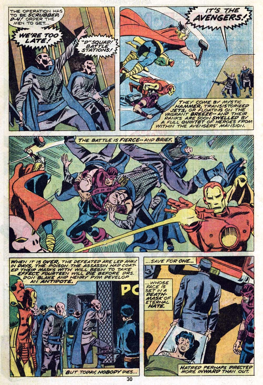 The Avengers (1963) 146 Page 17