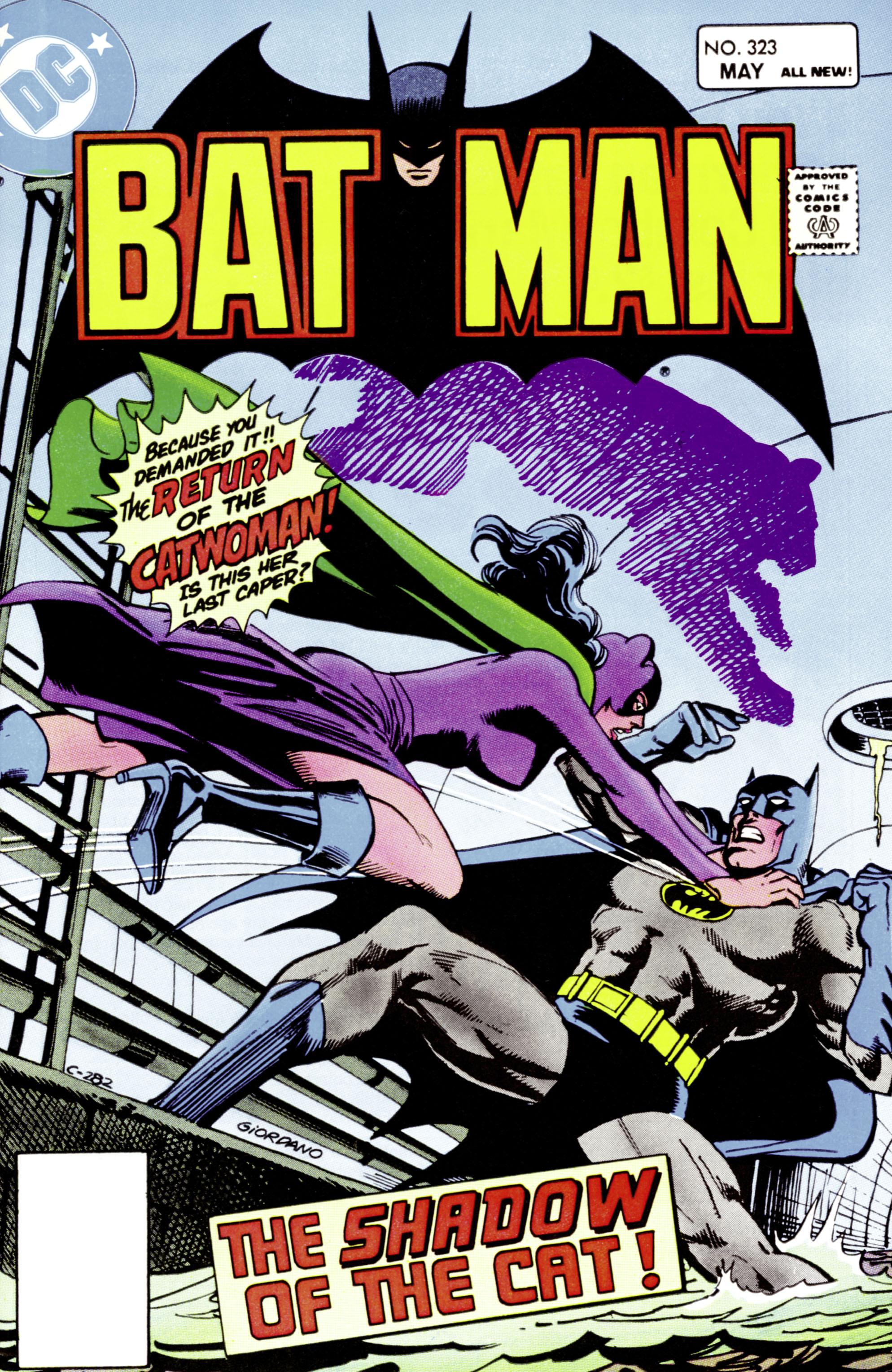 Batman (1940) 323 Page 1