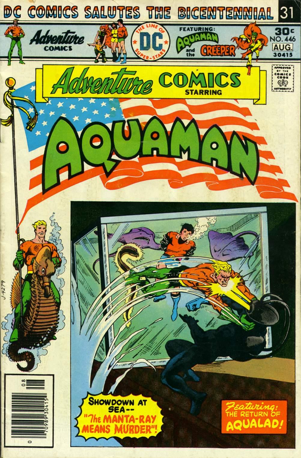 Adventure Comics (1938) 446 Page 1