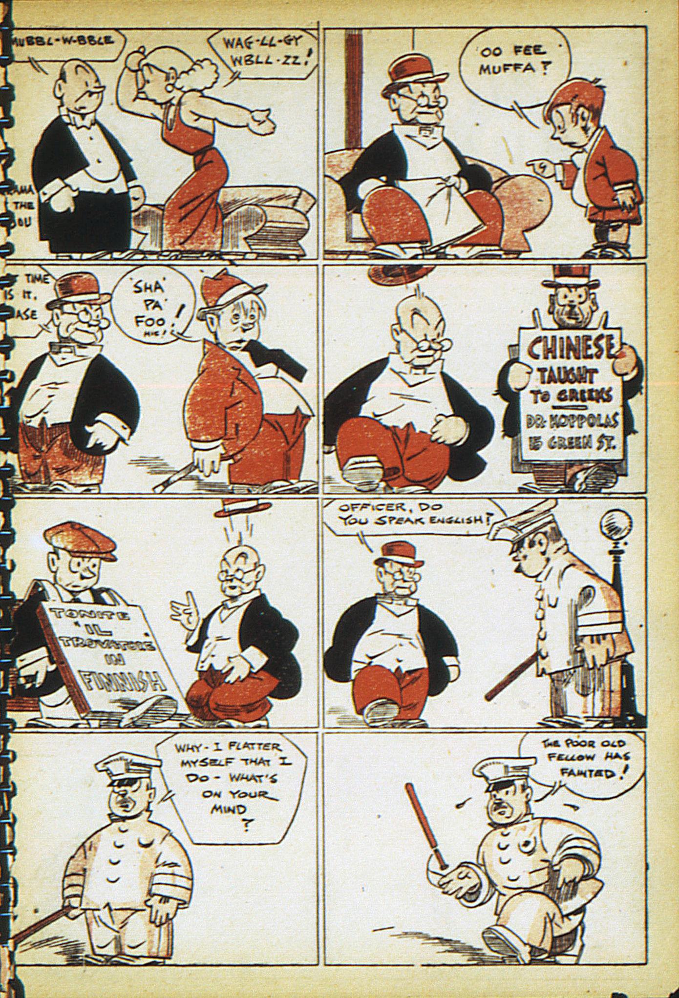 Read online Adventure Comics (1938) comic -  Issue #13 - 23