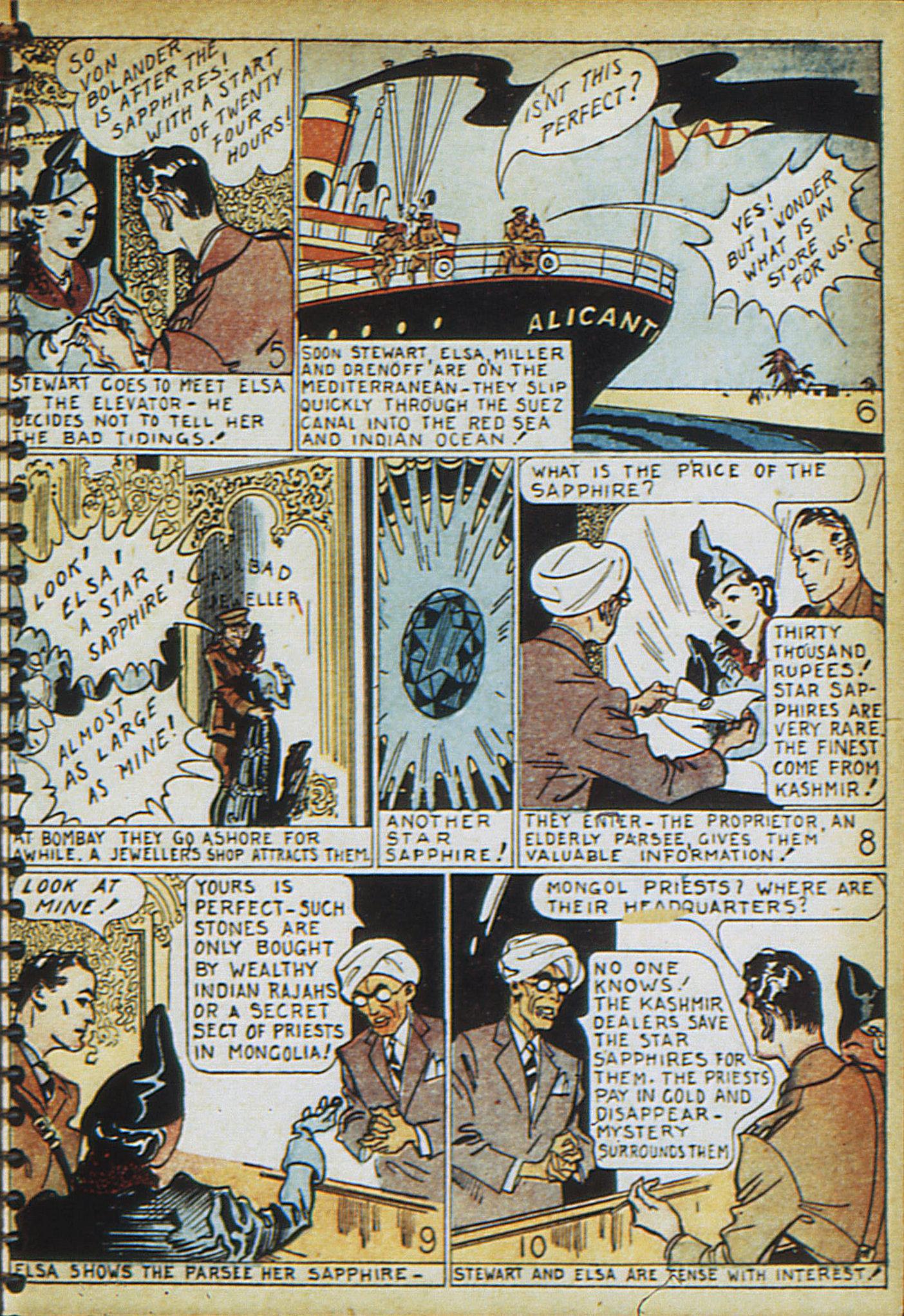 Read online Adventure Comics (1938) comic -  Issue #17 - 56