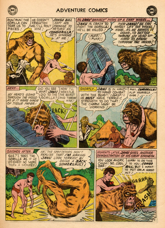 Read online Adventure Comics (1938) comic -  Issue #272 - 21