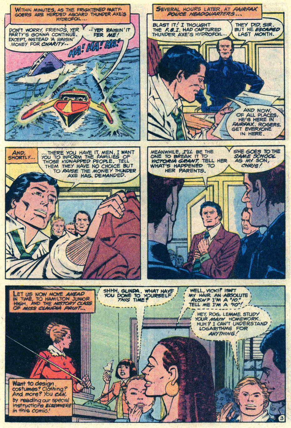 Read online Adventure Comics (1938) comic -  Issue #480 - 13