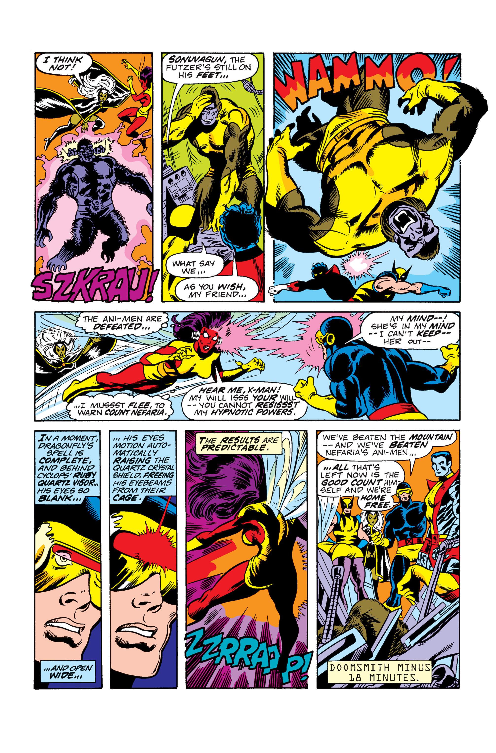 Uncanny X-Men (1963) 95 Page 13