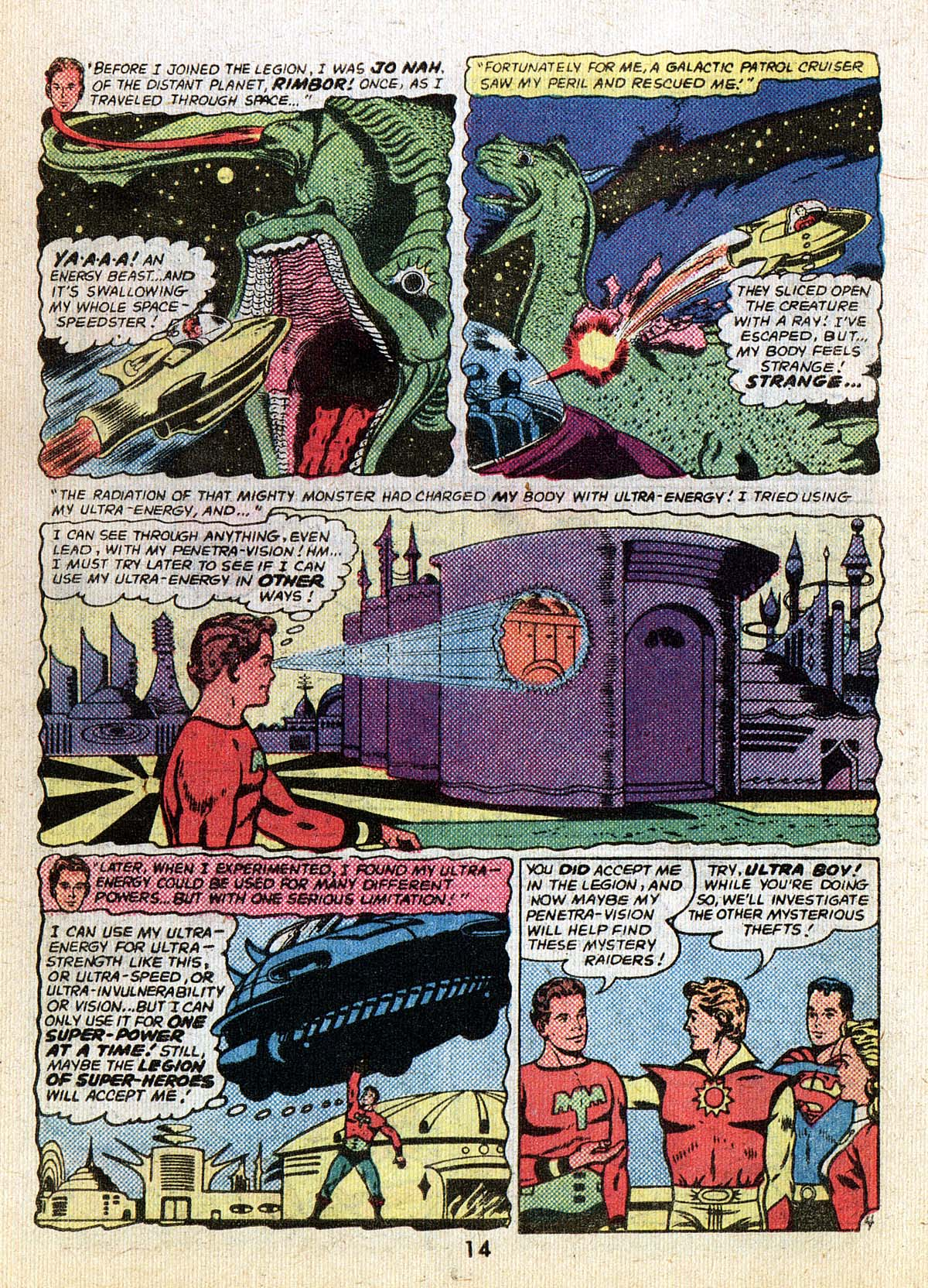 Read online Adventure Comics (1938) comic -  Issue #502 - 14