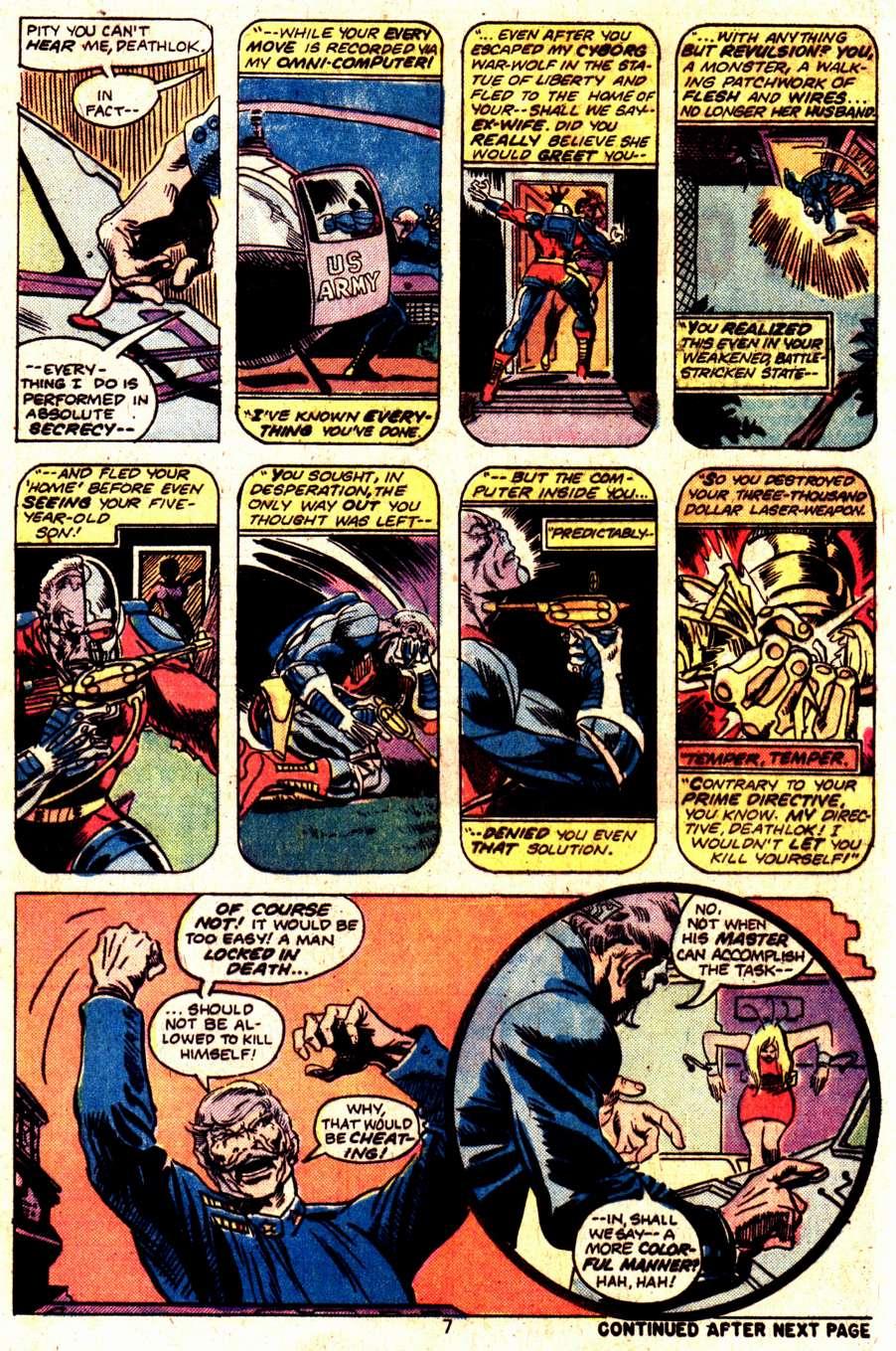 Read online Astonishing Tales (1970) comic -  Issue #28 - 6