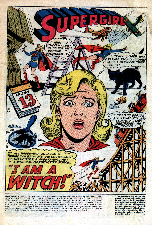 Read online Adventure Comics (1938) comic -  Issue #396 - 3