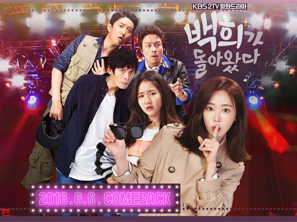 白熙回來了 第1集 Baek Hee Has Returned