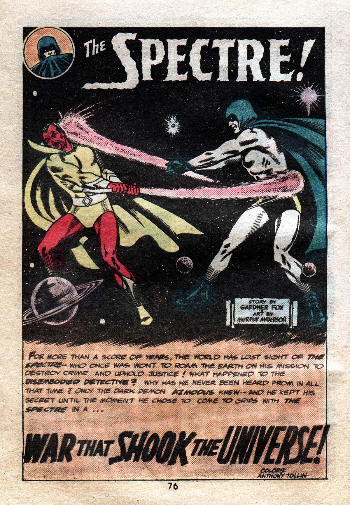 Read online Adventure Comics (1938) comic -  Issue #491 - 75