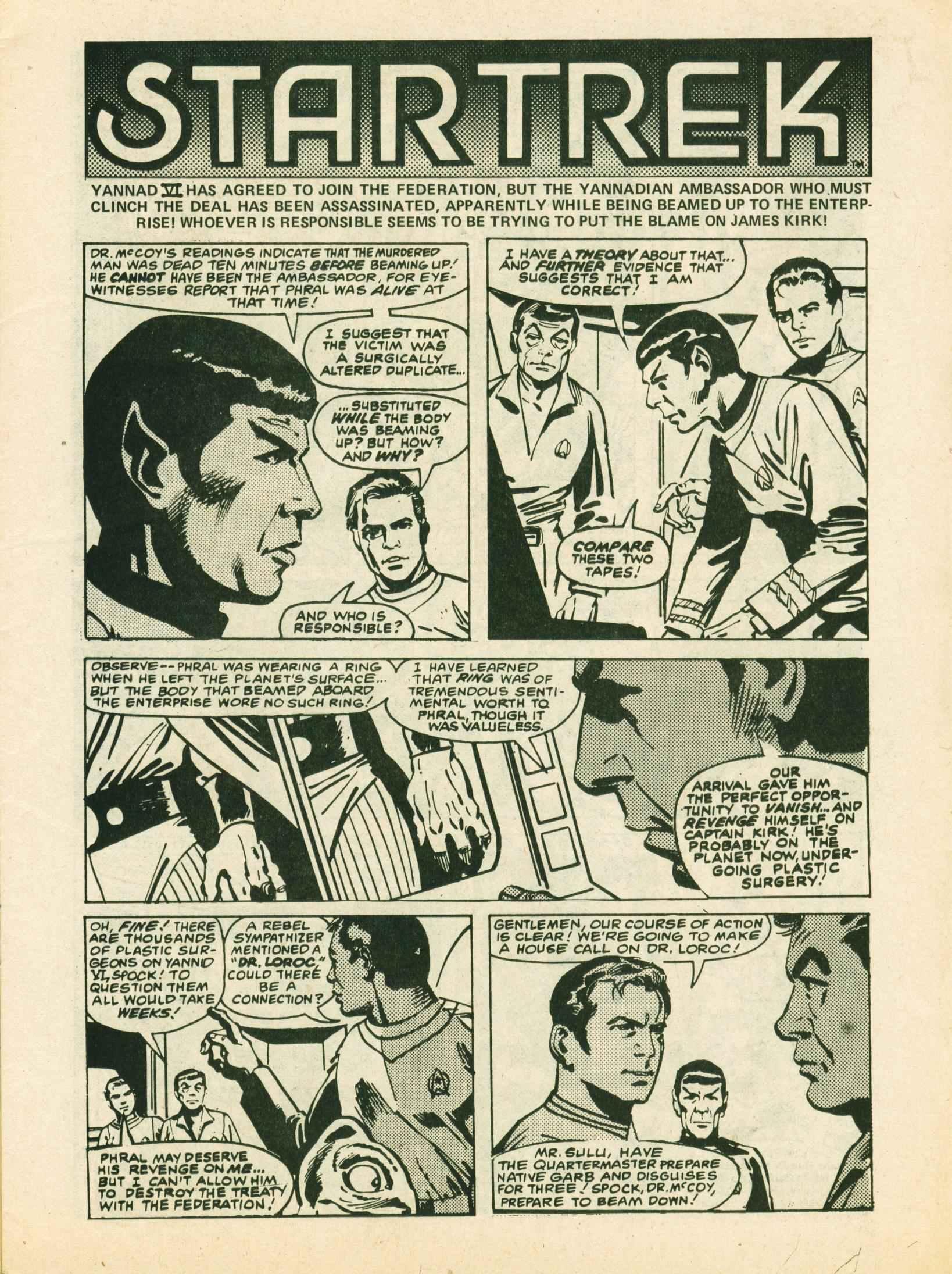 Read online Future Tense comic -  Issue #19 - 3