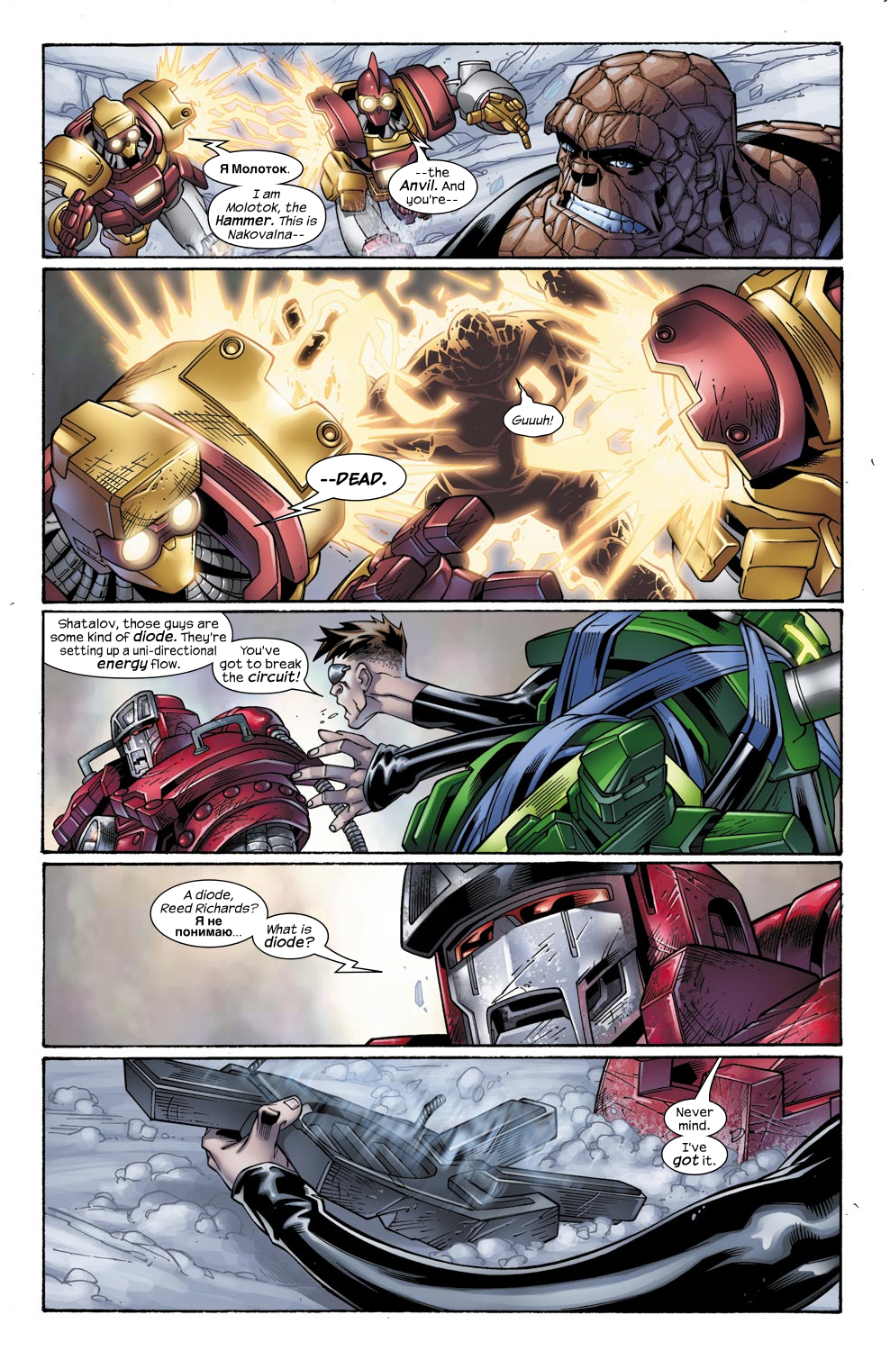 Read online Ultimate Fantastic Four (2004) comic -  Issue #49 - 10