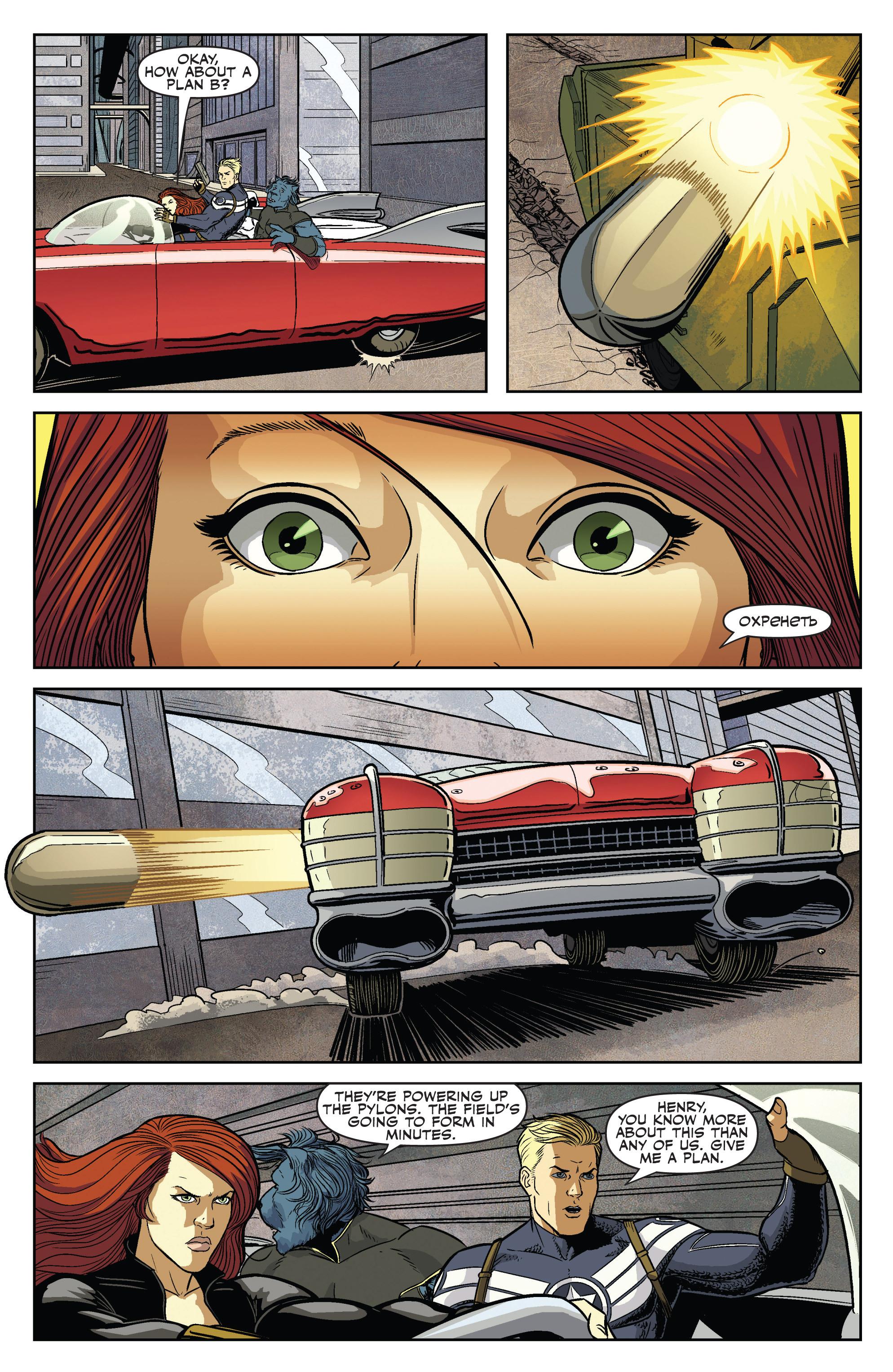 Read online Secret Avengers (2010) comic -  Issue #16 - 19