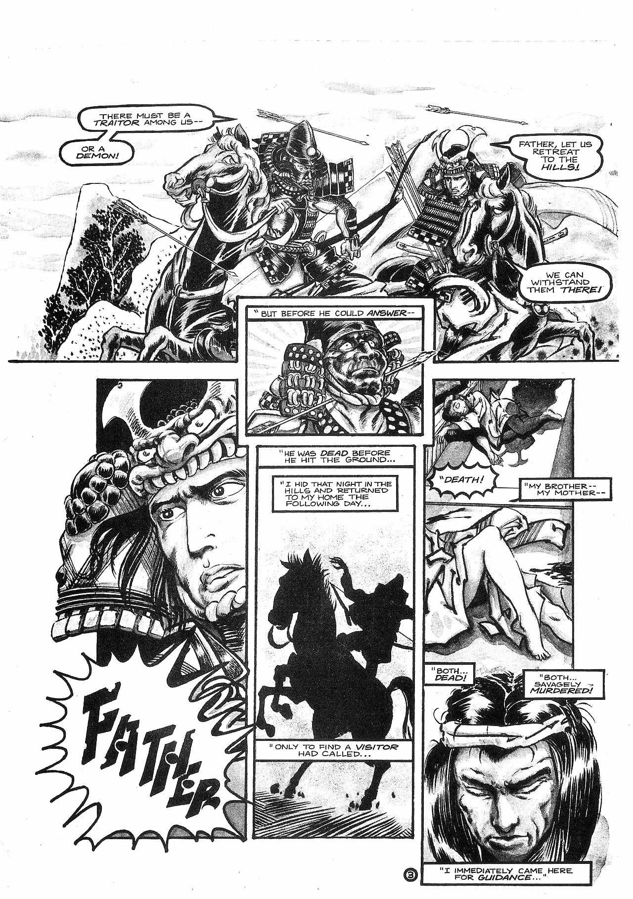 Read online Star*Reach comic -  Issue #7 - 14