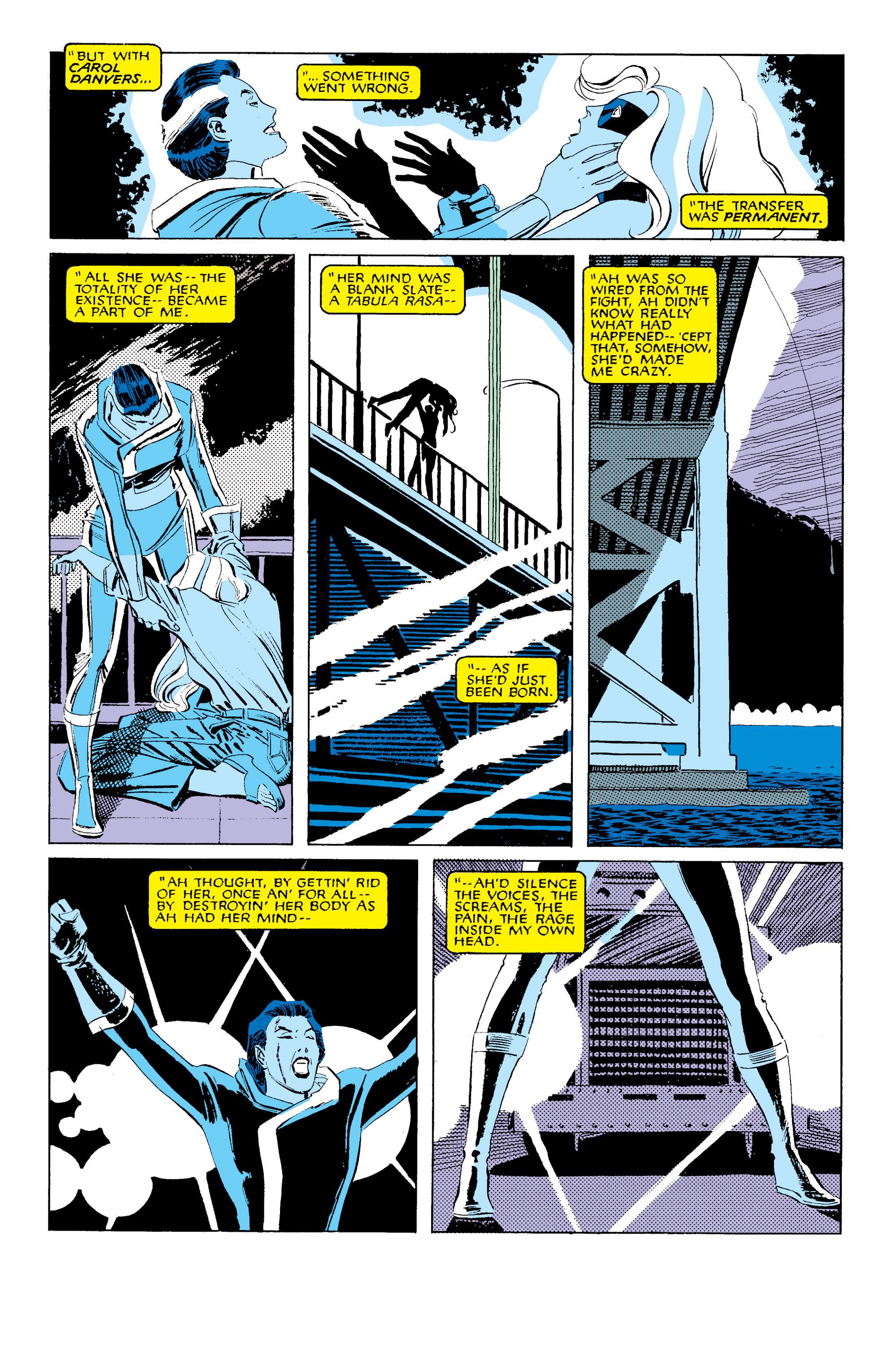 Read online Uncanny X-Men (1963) comic -  Issue #203 - 4