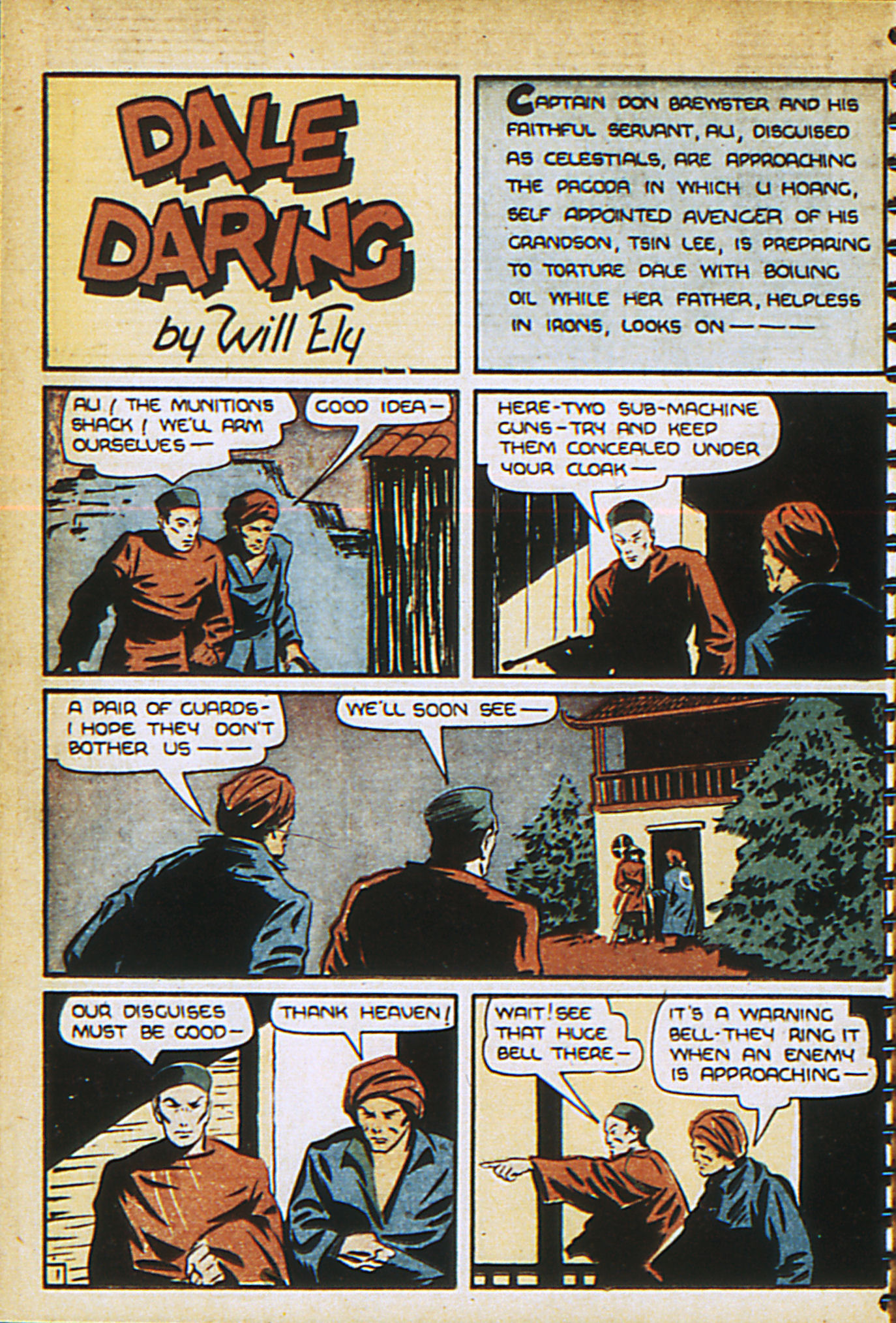 Read online Adventure Comics (1938) comic -  Issue #29 - 51