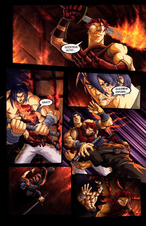 Read online Shidima comic -  Issue #7 - 11