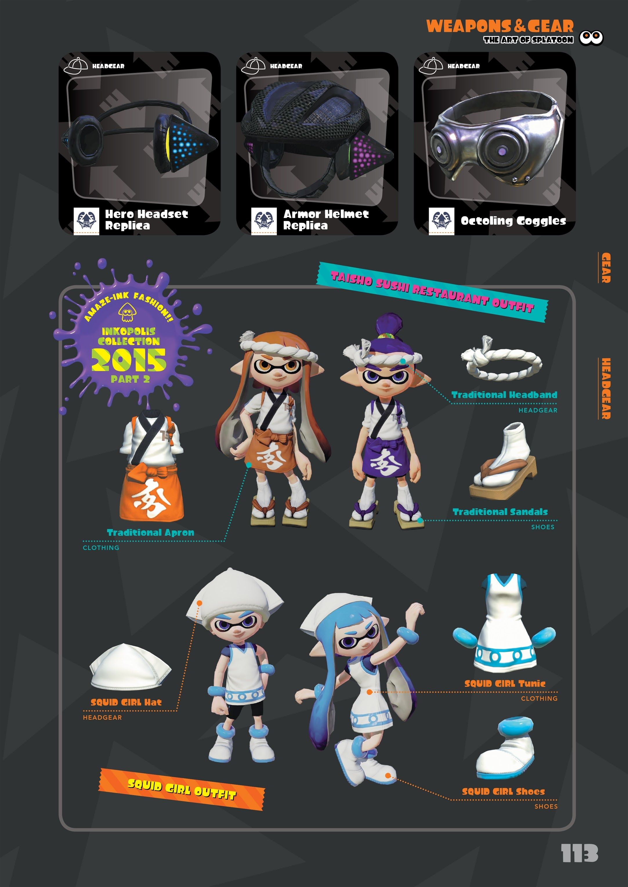 The Art of Splatoon TPB_(Part_2) Page 1