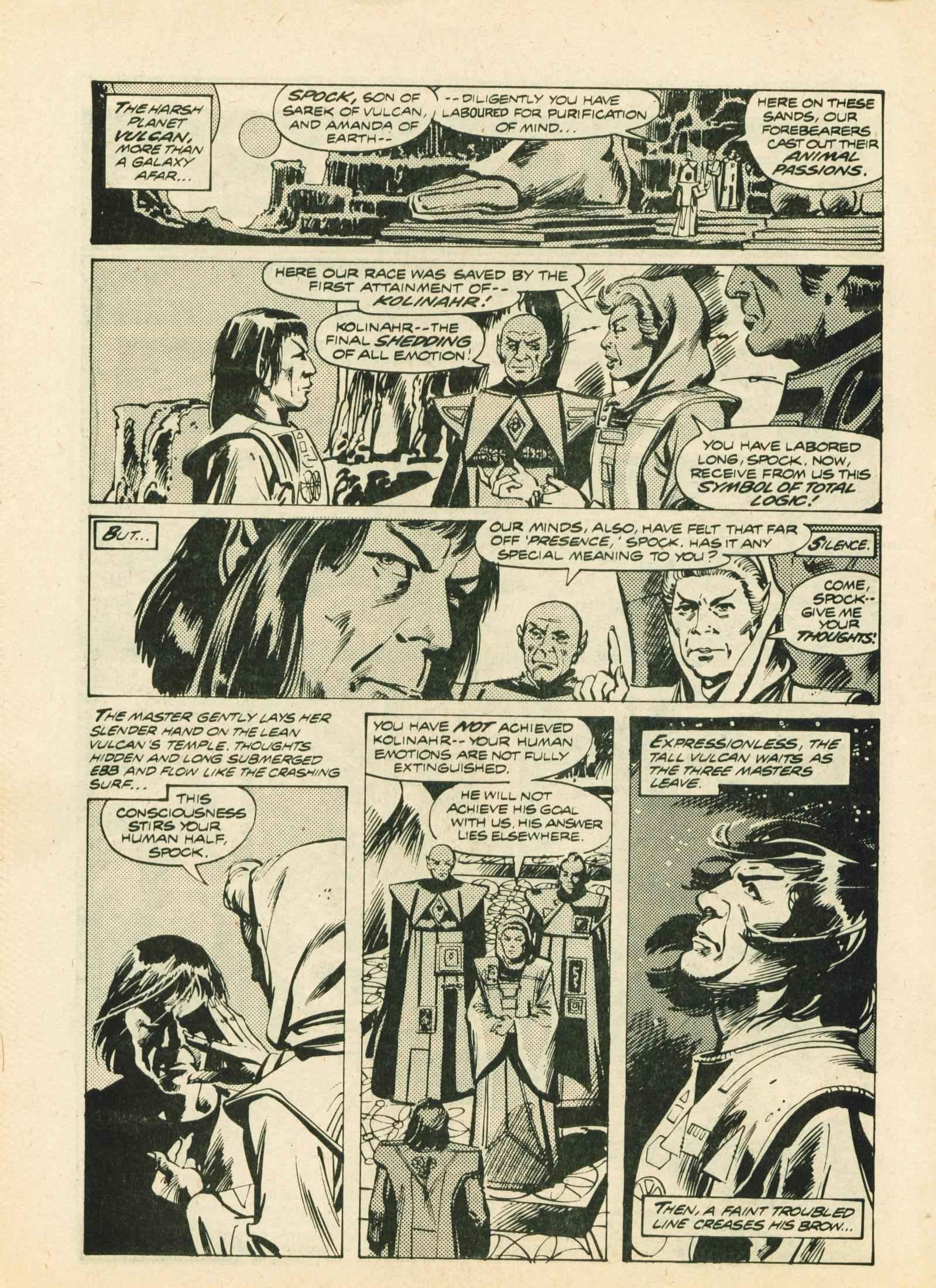 Read online Future Tense comic -  Issue #6 - 4