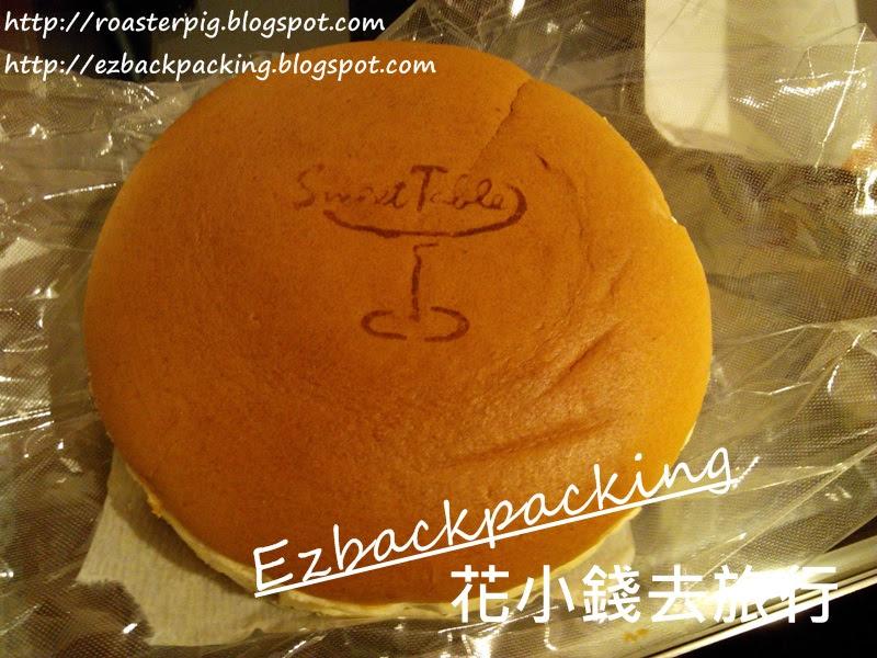 FruitFactory蛋糕