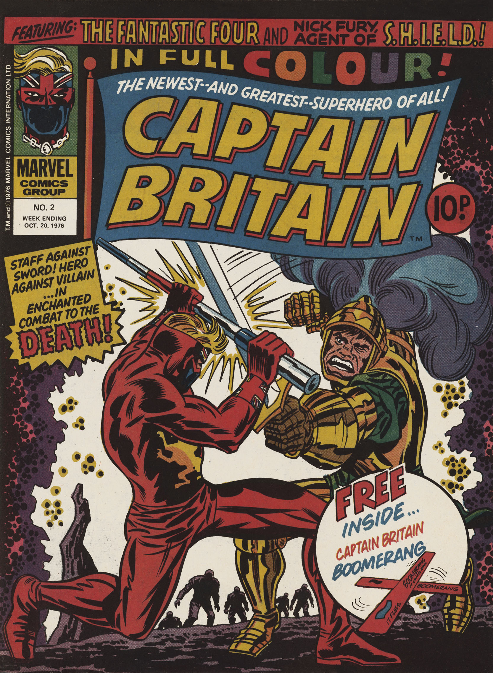 Captain Britain (1976) 2 Page 1