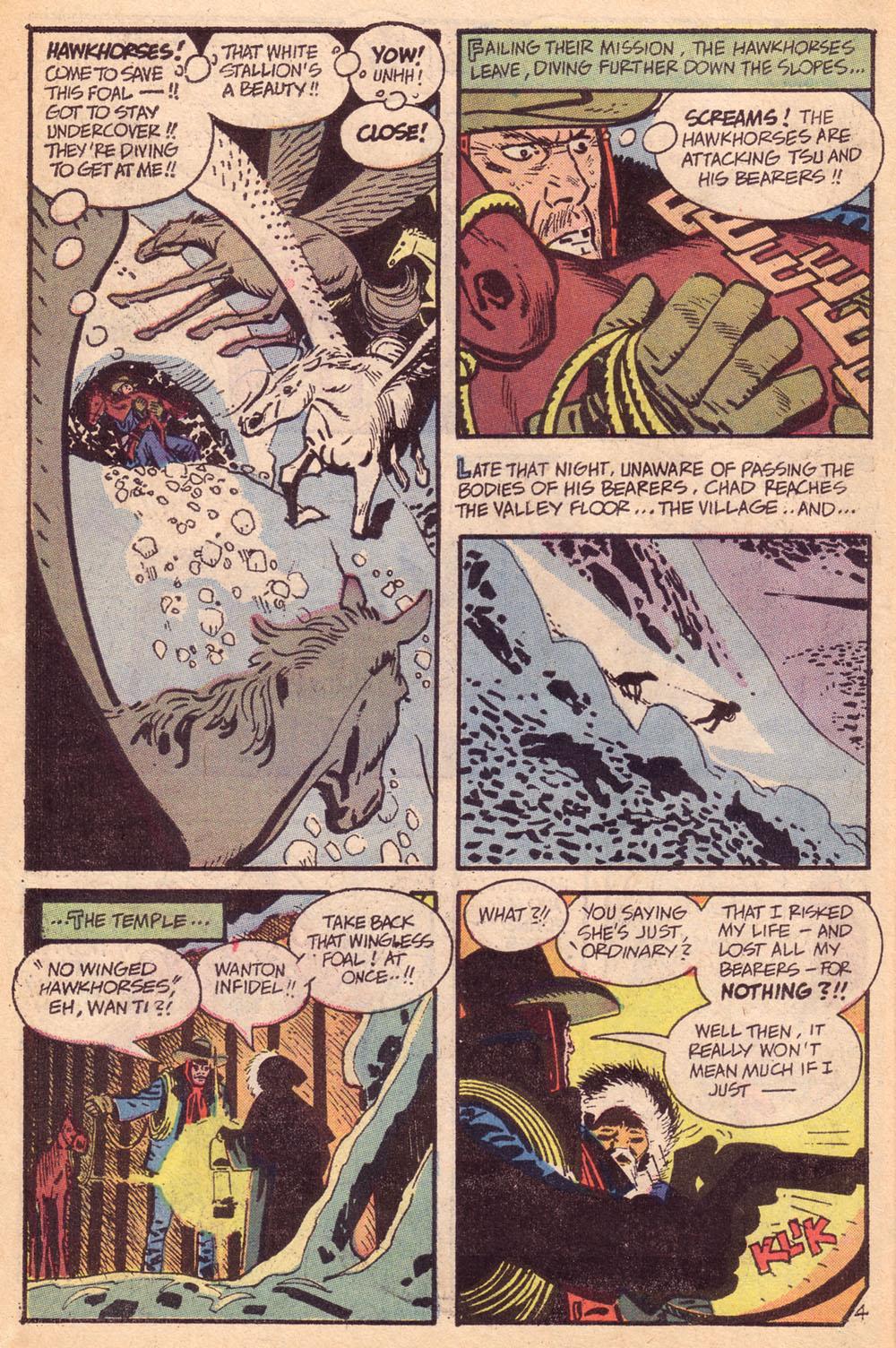 Read online Adventure Comics (1938) comic -  Issue #425 - 5