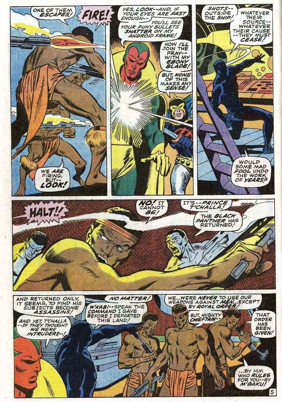 The Avengers (1963) 62 Page 7