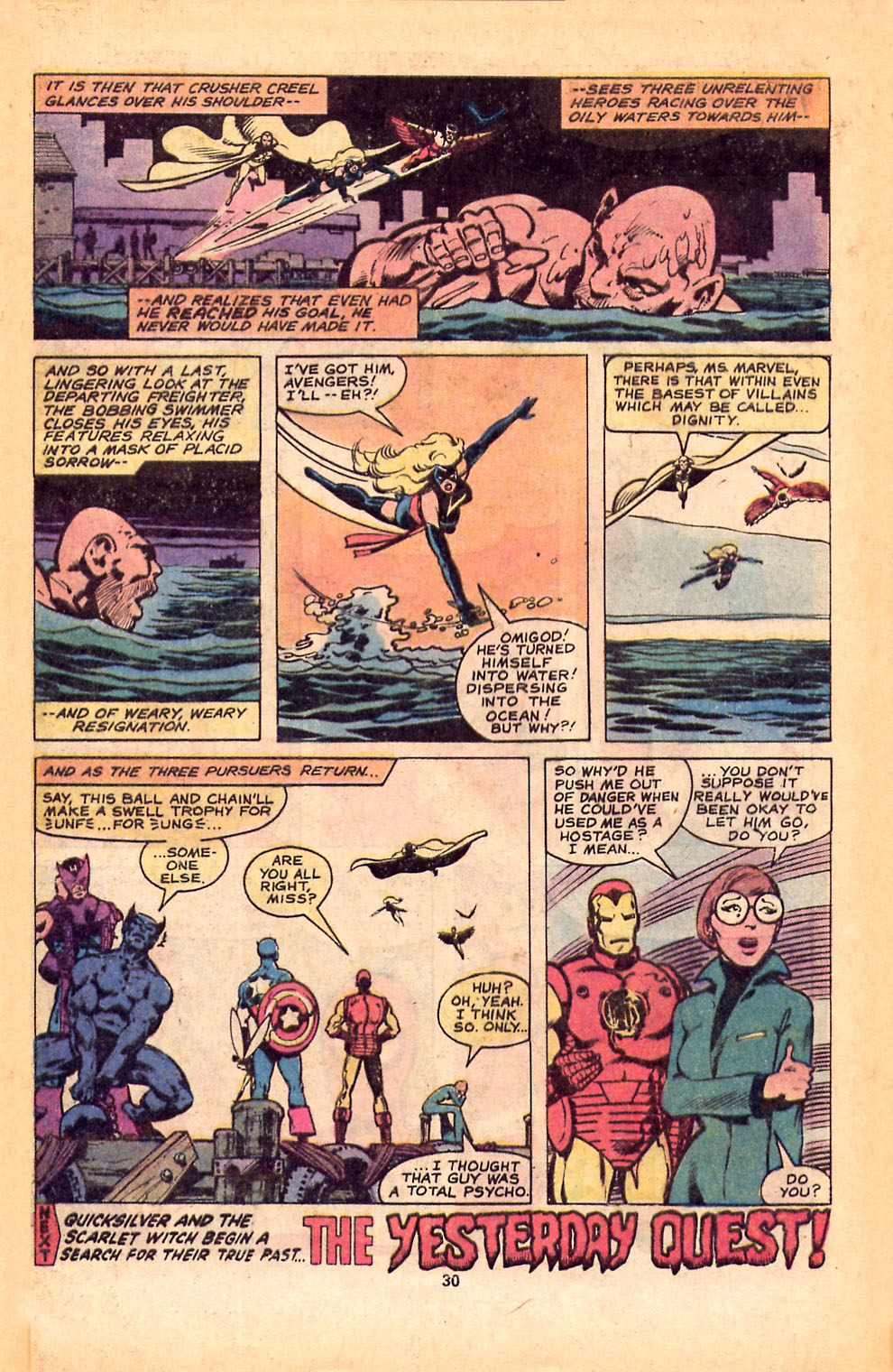 The Avengers (1963) 184 Page 21