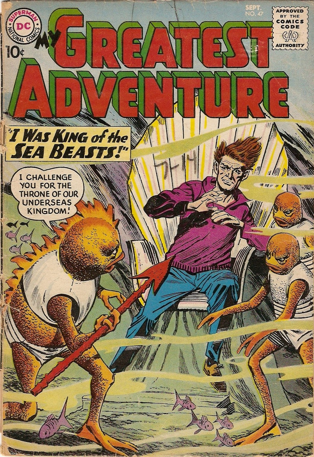 My Greatest Adventure (1955) 47 Page 1