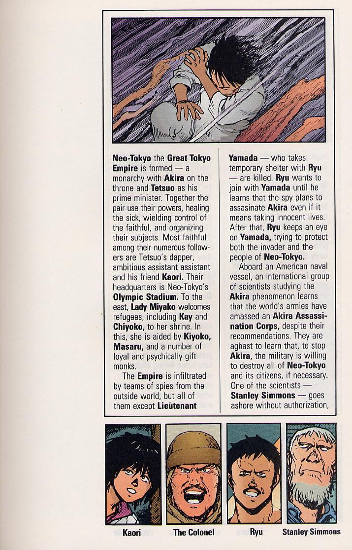Read online Akira comic -  Issue #32 - 6