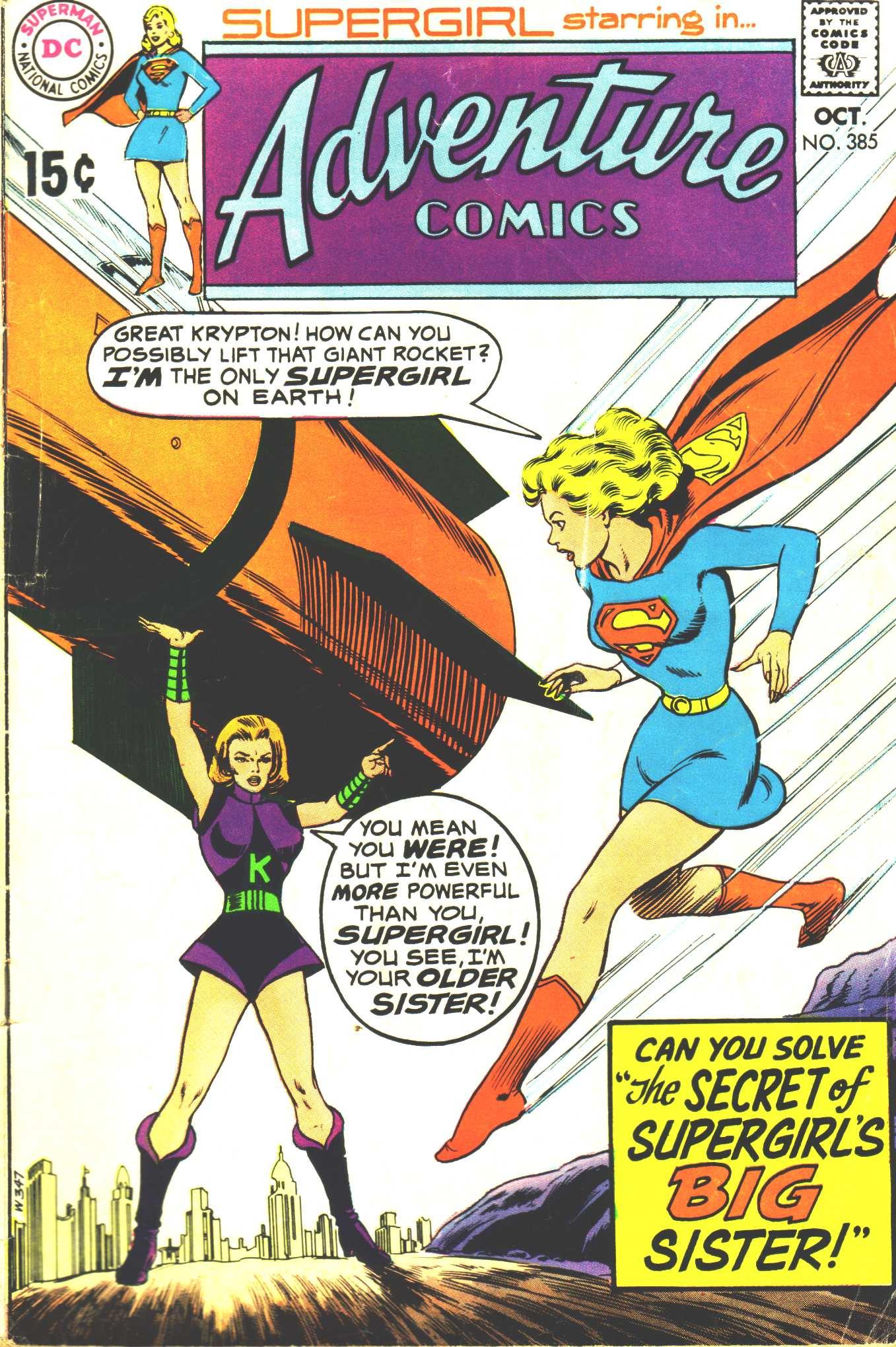 Read online Adventure Comics (1938) comic -  Issue #385 - 1